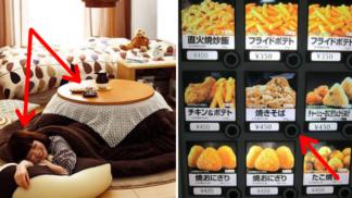 16 úžasných japonských vynálezů, které mají potenciál dobýt svět