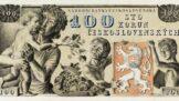 Thumbnail # 100 let česko-slovenské koruny: Vyrazte na výstavu k jubilejnímu výročí ČSR
