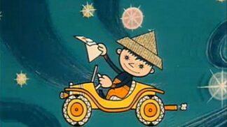 Legendární Večerníček: Co jste nevěděli o chlapci s papírovou čepičkou?