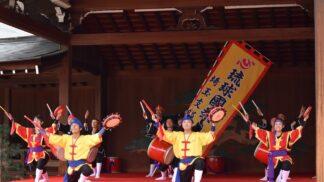 Poznejte Japonsko: Festival japonských filmů, kultury a gastronomie pro celou rodinu míří do Prahy