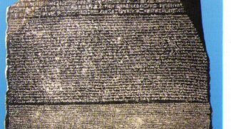 220 let od nalezení Rosettské desky, která změnila historii: Co je na ní napsáno?