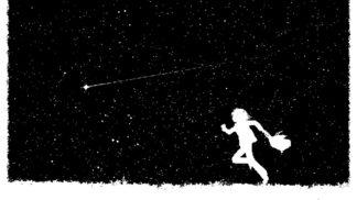 """Zase """"padají hvězdy"""". Něco si přejte! Listopadová noční obloha patří Leonidám # Thumbnail"""