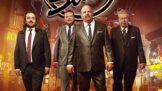 Thumbnail # Reality show Mistři zastavárny. Vše je nahrané, hlavní aktéři měli problémy se zákonem