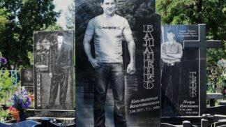 Bizarní hřbitov v ruském Jekatěrinburgu: Inspiraci pro náhrobek tu rozhodně nehledejte