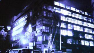 45 let od vyhoření Veletržního paláce: Požár hasiči likvidovali skoro týden